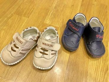 Детская обувь качественная,турецкая. в Bakı