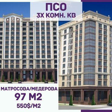 мичуринский квартал бишкек в Кыргызстан: Элитка, 3 комнаты, 97 кв. м Лифт