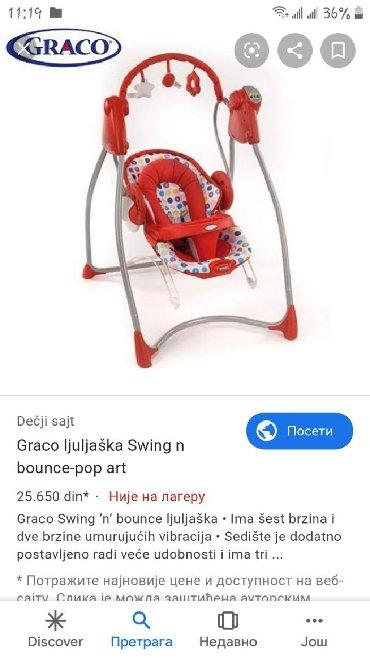 Ljuljaska za bebe - Srbija: Kucna ljulja kao ova na slici.Malo koriscena