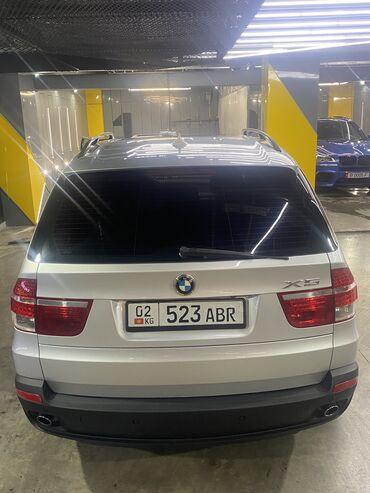 14298 объявлений: BMW X5 3 л. 2008 | 190 км