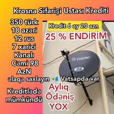 Bakı şəhərində Peyk antena krediti