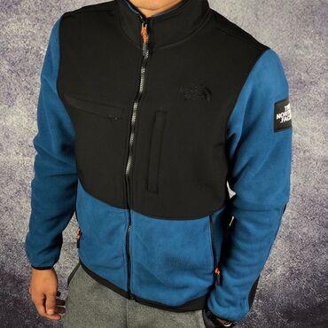 куртка в Кыргызстан: Флисовая куртка снова в наличииОсенний трендСтильная,удобная а самое