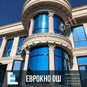 установка газ на авто ош в Кыргызстан: Окна, Двери, Подоконники | Установка, Изготовление, Обслуживание | Больше 6 лет опыта