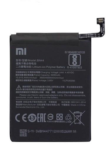 универсальные мобильные батареи для планшетов ziz в Кыргызстан: Аккумулятор батарейка на телефон Redmi Xiaomi 5 плюс BN44батарейка