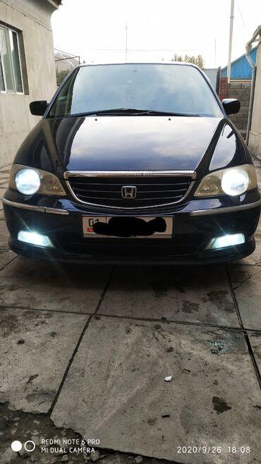 черная honda в Кыргызстан: Honda Odyssey 3 л. 2000 | 200000 км