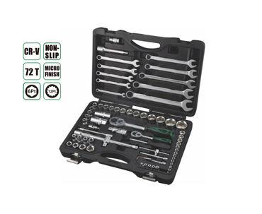 Набор инструментов 71 прс, AE-S71, * 13шт 1/4 гнезд4. 5. 14 мм;, ·Расш