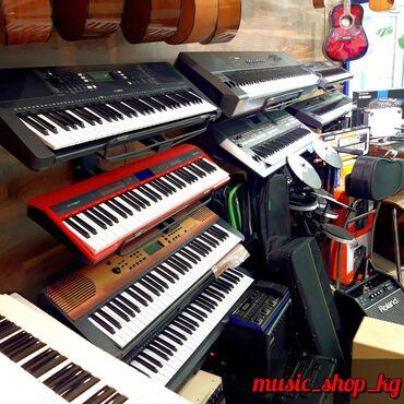 Синтезаторы/Электронные пианино/Акустические