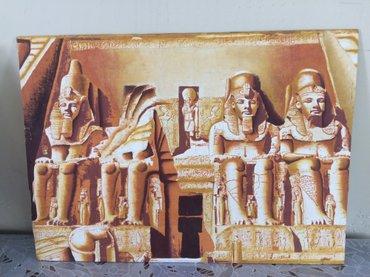 Bakı şəhərində Papirus uzerinde Misir Firionlarnin tesviri, cercivesi yoxdu, arxasi