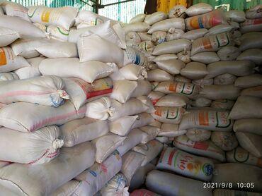 83 объявлений: Продаю семена пшеницы интенсивка