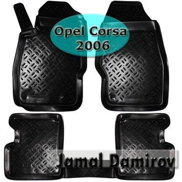 Opel Corsa 2006 üçün poliuretan ayaqaltilar. в Bakı