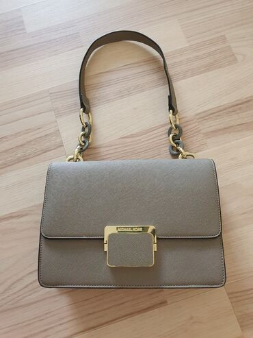 Продаю шикарную сумочку