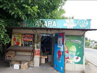 shub naturalnaja ne в Кыргызстан: СРОЧНО! Продаю ГОТОВЫЙ Действующий БИЗНЕС- магазин. Торговый павильон