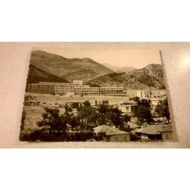 1 Καρτ Ποστάλ Τρίπολις - Το Παναρκαδικόν ΝοσοκομείονΗ πίσω πλευρά της