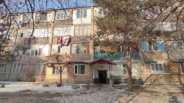 школа шитья в Кыргызстан: Продается квартира: 1 комната, 17 кв. м