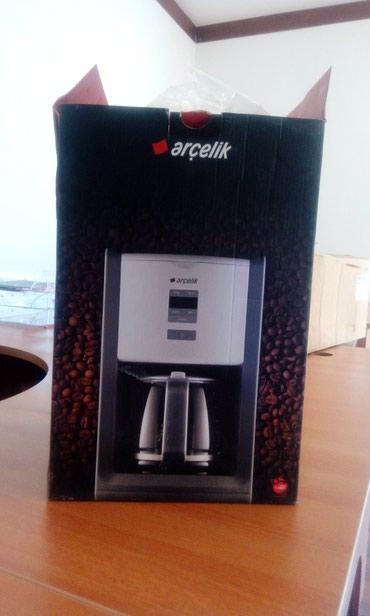 Bakı şəhərində Kofe aparatı . Yenidir . İstifadə edilməyib