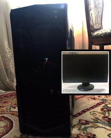 Видеокарта - GTX 750ti Процессор - i3-3225 CPU @ 3.30Ghz Материнская п