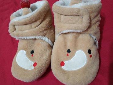Детская обувь в Кара-Балта: Тёплые пинетки. До годика