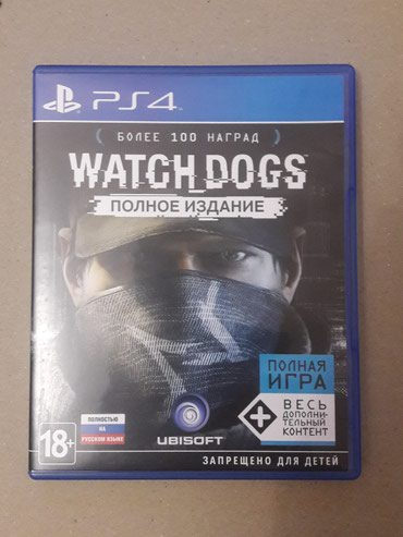 Ps4 PS 4 WATCH DOGS в Бишкек