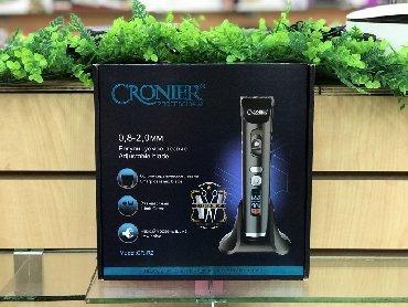 Часы strong durable - Кыргызстан: Машинка Cronier CR-2 Описание: Напряжение: 100 В - 240 В, 50-60 Гц Про
