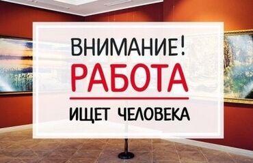 термобудки продажа в Кыргызстан: Срочно требуется люди на мыломоющее.Возраст от 19лет до 65летГрафик