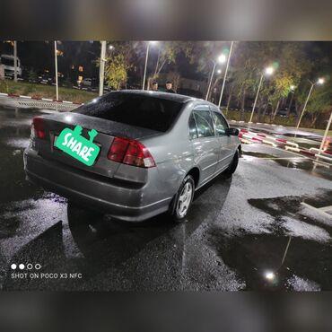 Honda Civic 1.7 л. 2005   172943 км