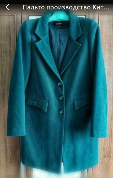 Продаю Деми пальто. Размер 48. Состояние отличное. Производство Китай