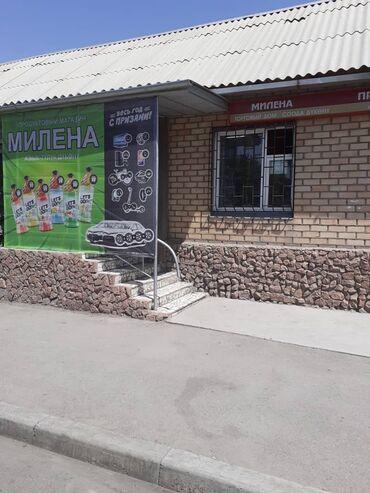 элевит 2 триместр цена бишкек в Кыргызстан: Сдаю помещение 50 м2 со всем оборудованием под продуктовый магазин