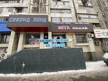 агентство элитной недвижимости в Кыргызстан: Сдаётся в аренду помещение под бизнес очень оживленном месте
