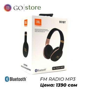 беспроводные наушники bluetooth jbl в Кыргызстан: JBL Беспроводные наушники Bluetooth Цена: 1390 сом + Бесплатная