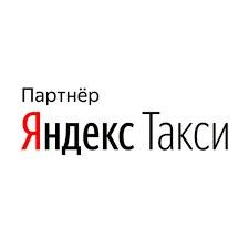 Официальный партнер «Яндекс» в в Бишкек