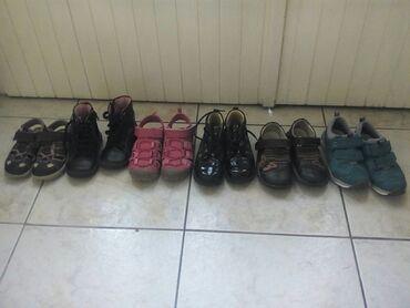 Dečije Cipele i Čizme - Raska: Pepino sandale broj 24,crne cizmice broj 23,roze sandale br 26,crne