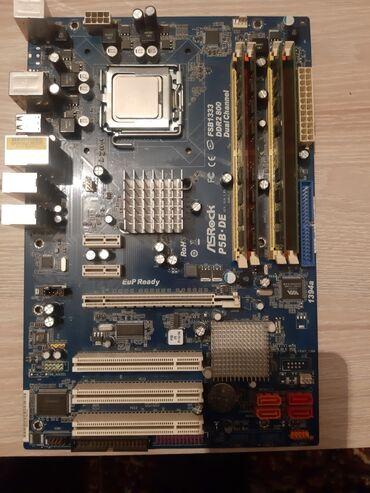 Комплект Xeon e5440 + asrock p5b-de + 6gb ddr2, за сиволичесих