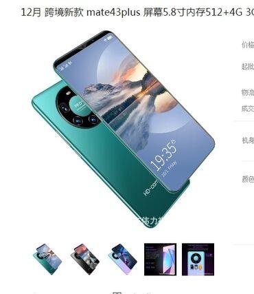 продам волосы бишкек адрес в Кыргызстан: Huawei | 4 ГБ | Черный Новый | Сенсорный, Две SIM карты