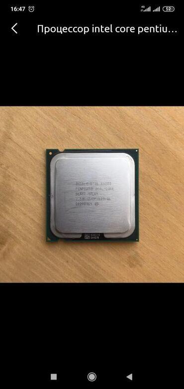 Куплю процессор 775 сокетPentium dual core 0 1155 сокет Core i3-