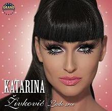 Cd katarina zivkovic - Belgrade