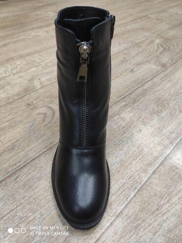 Обувь женская кожаные мех натуральный Турция