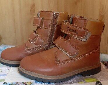 audi 100 22 quattro в Кыргызстан: Демисезонные ботинки длина стельки 22 см размер 31