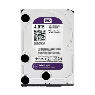 hard disc - Azərbaycan: Hard disklər Satılır