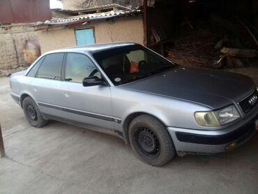 45 объявлений: Audi S4 1991
