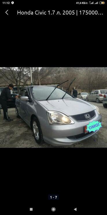 Такси, логистика, доставка - Бишкек: Ищу работу с личным водителем с машиной