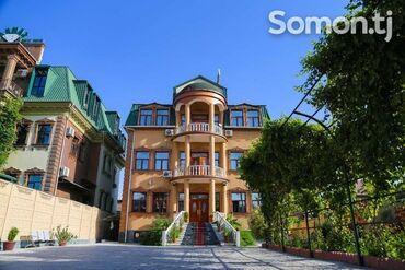 Недвижимость - Таджикистан: Сдается в аренду 4х-этажное административное здание под офис, школу