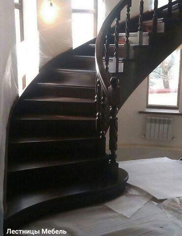 стулья для зала бишкек в Кыргызстан: Лестницы   Монтаж, Изготовление   Сосна, Дуб, Ореховое дерево