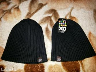шапки новые детские в Бишкек