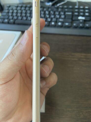 Электроника - Бишкек: IPhone 7 | 32 ГБ | Золотой | Б/У | Отпечаток пальца, С документами