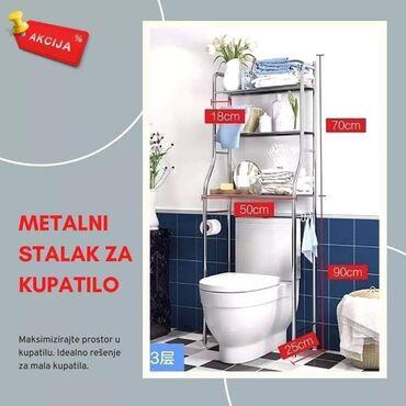 Nameštaj - Vladicin Han: ⚠⚠ Metalni stalak za kupatiloIdealno rešenje za mala kupatila! Samo