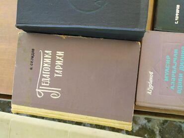 Dilçilik (filologiya) - aid qədimi kitablar. Tək - tək də satılır