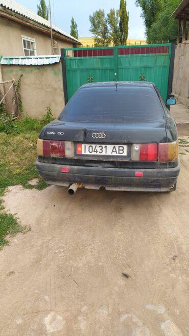Audi A7 1.8 л. 1989