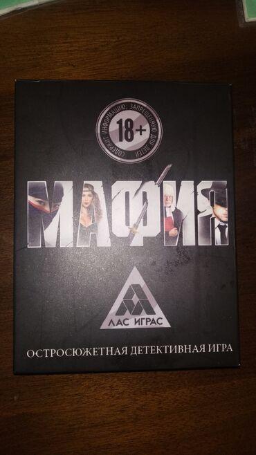 Настольные игры - Бишкек: Продаю остросюжетную детективную игру - Мафия для любителей провести