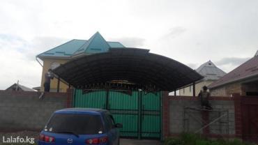 Навесы  в Бишкек - фото 9