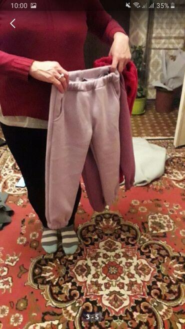 Зимние теплые штанишки для мальчиков и девочек 7-8 лет новые